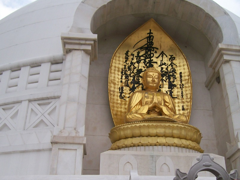 Shanti Stupa at Rajgir